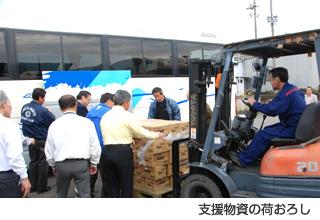 紀南地区台風災害支援活動を実施