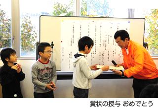 第1回 子ども囲碁フェスタ・堺 - 堺北RC